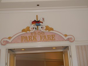Doorway to 1900 Park Fare