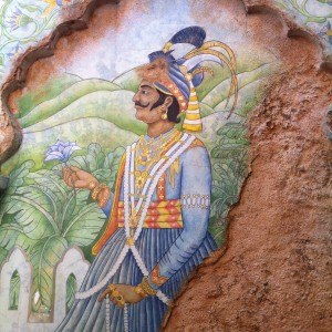 Maharajah Jungle Trek Artistic Details