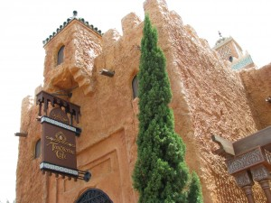Tangerine Cafe / Morocco Pavilion / Epcot's World Showcase