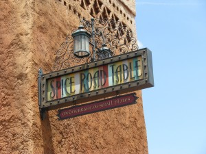 Epcot's Morocco Pavilion / Spice Road Table