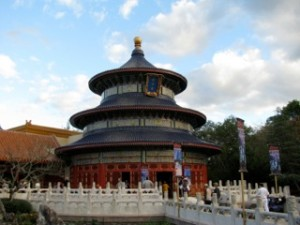 China Pavilion in Epcot's World Showcase