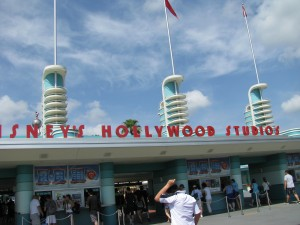 Entrance to DHS