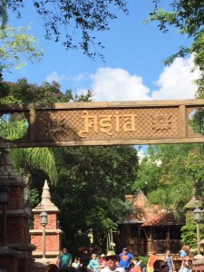 RM-Asia-Sign-Animal-Kingdom