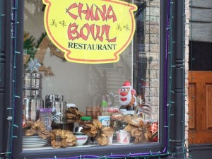 DHS-China Bowl-Window