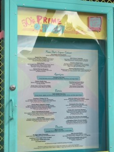 50's-Prime-Time-Cafe-Menu