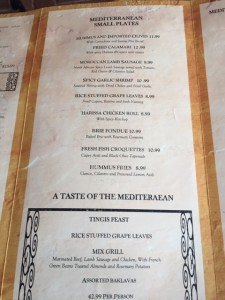 Spice Road Table Menu1